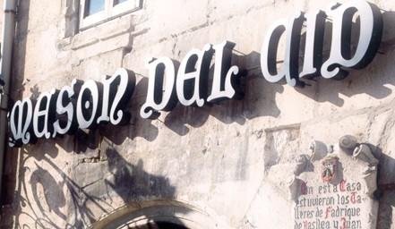 Menú San Lesmes 2015 en Mesón del Cid